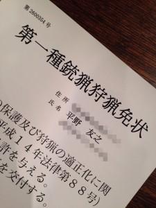IMG_5025-0.JPG